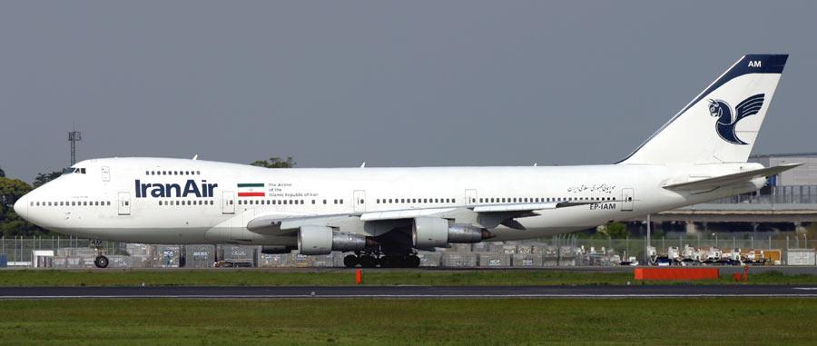 イラン航空/Iran Air: CORAL SEA...