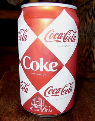 macau_coke.JPG