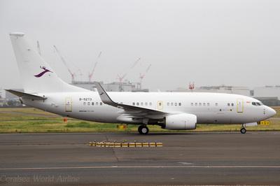 B-5273 DER_BBJ Djibouti.jpg